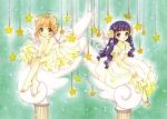 card_captor_sakura_409