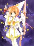 card_captor_sakura_414