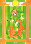 card_captor_sakura_433
