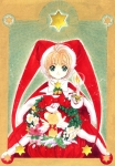 card_captor_sakura_444