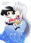 gugure_kokkuri-san_31