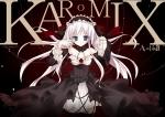 karory_47
