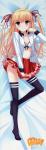 papa_no_iukoto_wo_kikinasai_27