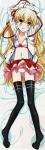 papa_no_iukoto_wo_kikinasai_30