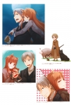 spice_and_wolf_167