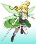 sword_art_online_1461