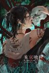 tokyo_ghoul_430