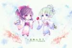 touhou_hakurei_reimu_1399