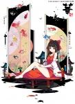touhou_hakurei_reimu__1450