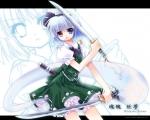 touhou_konpaku_youmu_15