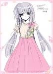 tsuki_ni_yorisou_otome_no_sahou_11