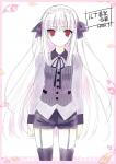 tsuki_ni_yorisou_otome_no_sahou_17