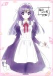 tsuki_ni_yorisou_otome_no_sahou_21