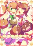 yuri_kuma_arashi_7