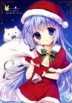 gochuumon_wa_usagi_desu_ka-433