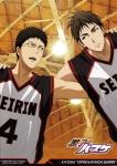 kuroko_no_basket_121