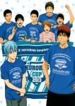 kuroko_no_basket_129
