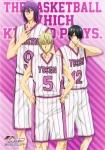 kuroko_no_basket_162
