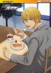 kuroko_no_basket_81
