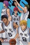 kuroko_no_basket_84