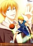 kuroko_no_basket_92
