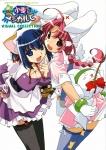 nurse_witch_komugi_28