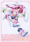 nurse_witch_komugi_71