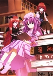 touhou_patchouli_knowledge_66
