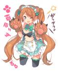 yuri_kuma_arashi_14