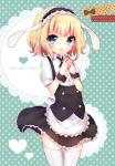 gochuumon_wa_usagi_desu_ka-456