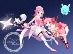 houkago_no_pleiades_9