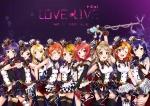 love_live-3683