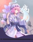 saigyouji_yuyuko_96
