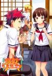 shokugeki_no_soma_15