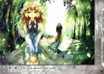 touhou_kochiya_sanae_141