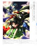touhou_kochiya_sanae_188