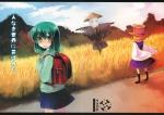 touhou_kochiya_sanae_64