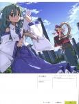 touhou_kochiya_sanae_76