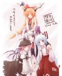 touhou_reisen_udongein_inaba_4