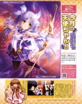 angel_beats-479