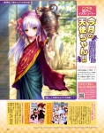 angel_beats-482