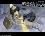 nazo_no_kanojo_x_13