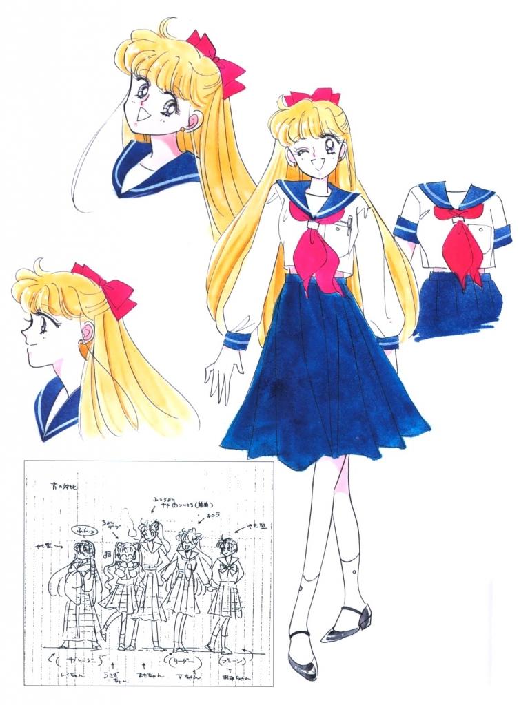 sailor_moon_210
