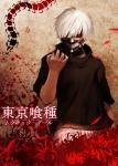 tokyo_ghoul_504