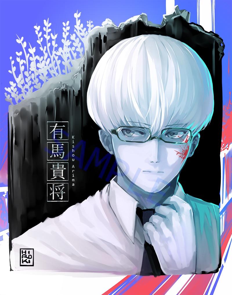 tokyo_ghoul_519