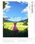 touhou_chen_32