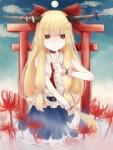 touhou_ibuki_suika_81