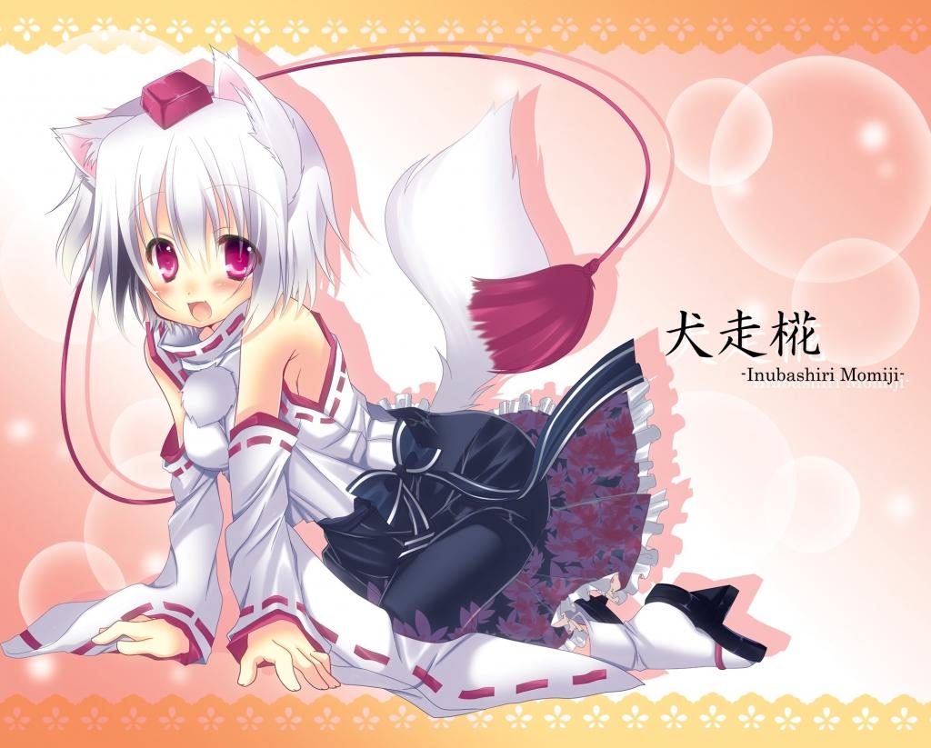 touhou_inubashiri_momiji_138