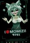 touhou_inubashiri_momiji_168