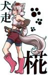 touhou_inubashiri_momiji_198